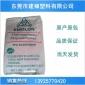 TPU/�_�橙��/BTP-95A耐老化抗化�W性