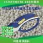 TPR粒子 TPE手柄工具包�z料PP料TPE原料 tpe��z �崴苄��性�w