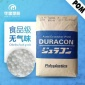 �D出�高�g性POM塑料米 日本��理M25-44注塑高粘度聚甲醛POM原料