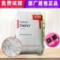 高耐磨性POM原料 美��杜邦 911AL工程塑料pom加�F氟����滑塑料米